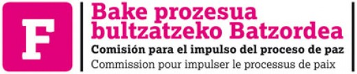 Logo_Comisión.jpg